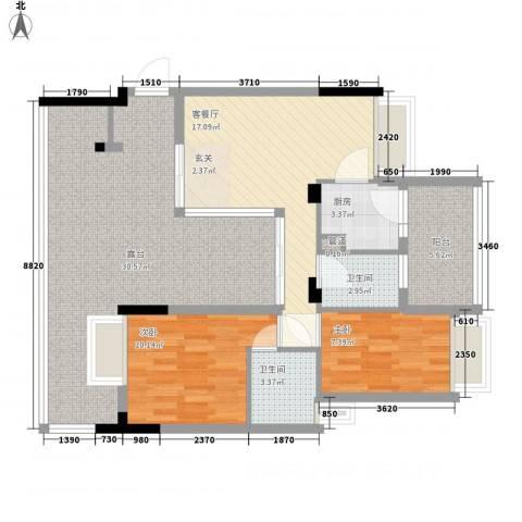城东名门2室1厅2卫1厨80.66㎡户型图