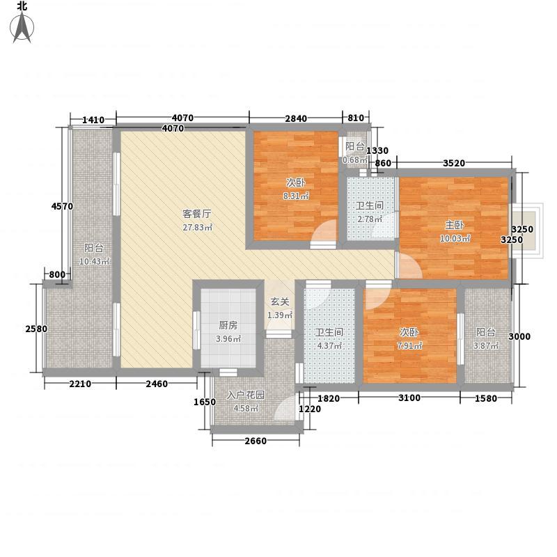 蓝水湾124.60㎡7号户型3室2厅2卫1厨