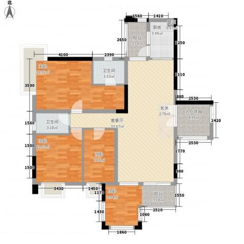 荷兰水乡花语岸4室1厅2卫1厨125.00㎡户型图