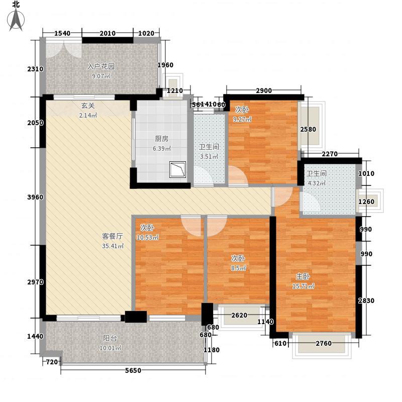 凯茵又一城4室1厅2卫1厨146.00㎡户型图