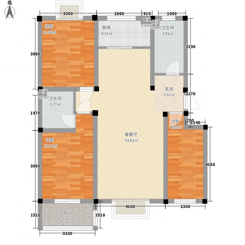 华晋佳苑121.00㎡H户型3室2厅1卫1厨