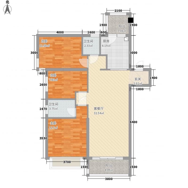 台山碧桂园117.00㎡【繁华里】YJ110-01户型3室2厅2卫1厨