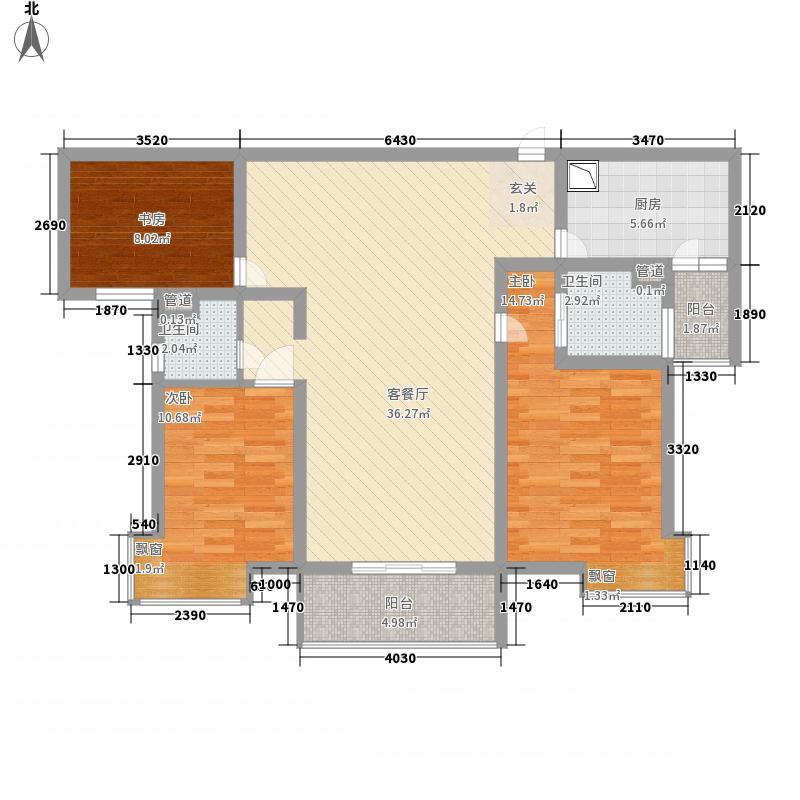 第五元素127.10㎡14#C2户型3室2厅2卫1厨
