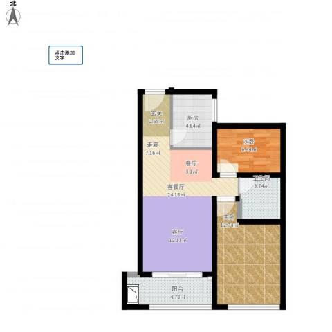 南湖一号2室1厅1卫1厨83.00㎡户型图