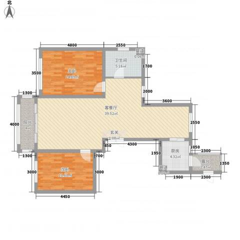 领航国际花园2室1厅1卫1厨124.00㎡户型图