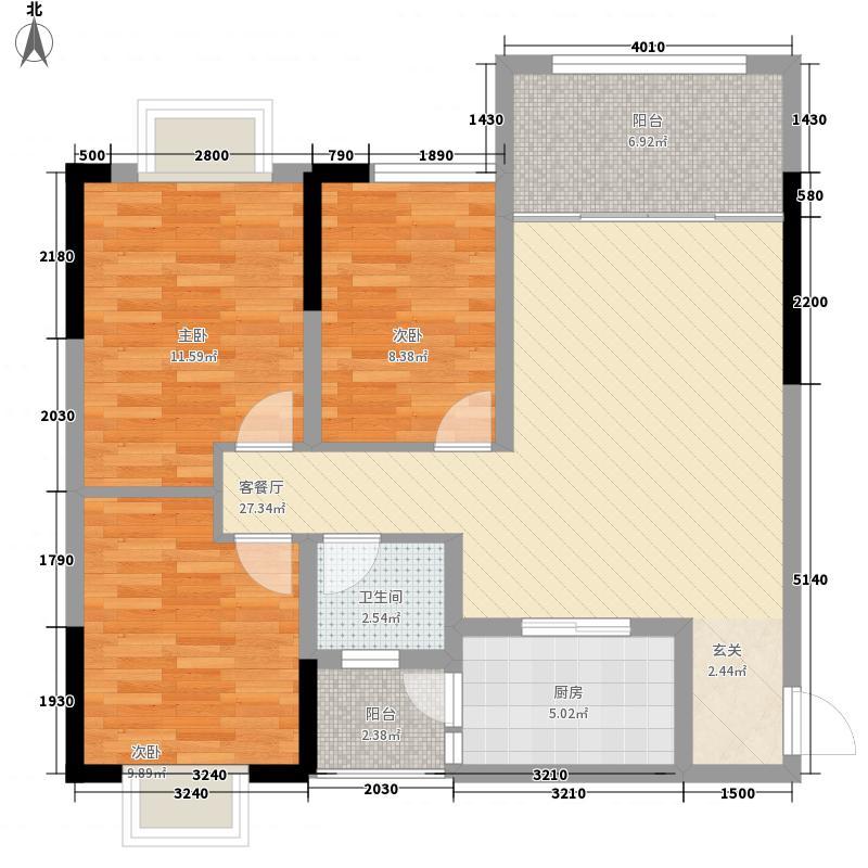 宏泰水岸花都1.80㎡E-1户型3室2厅2卫1厨