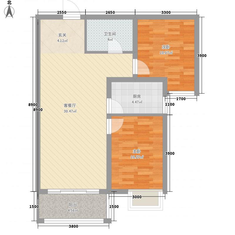 滨河公馆2.00㎡B户型2室2厅1卫1厨