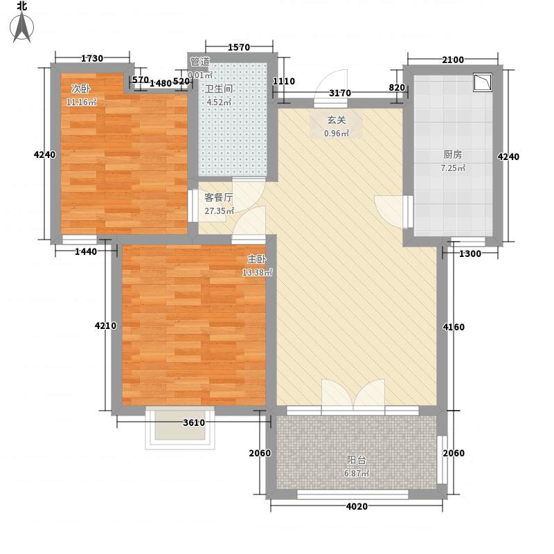 首创・国际学园828.20㎡B8#户型2室2厅1卫1厨