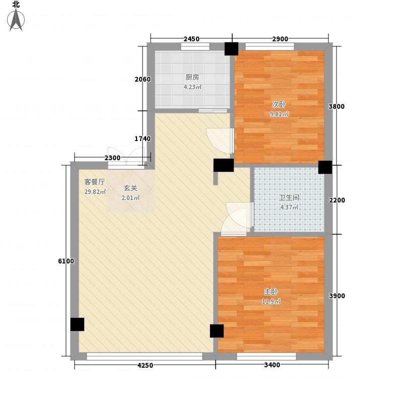 鑫宇・中央公园88.00㎡88户型2室2厅1卫1厨