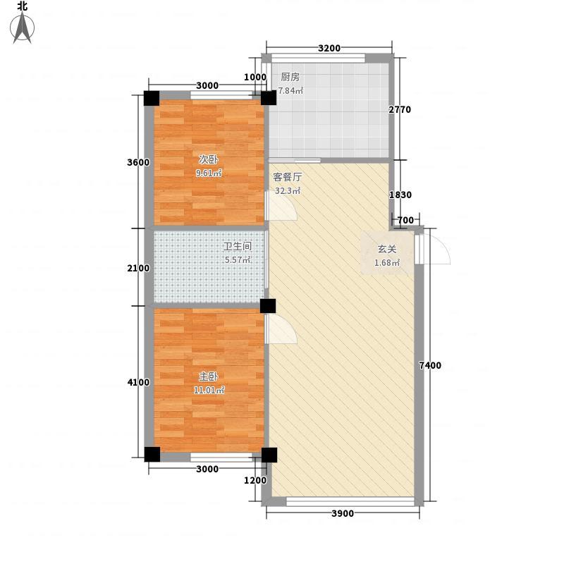 鑫宇・中央公园1.60㎡916户型2室2厅1卫1厨