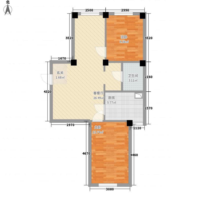 浙商・嘉苑83.40㎡C地块2号楼E户型2室2厅1卫1厨