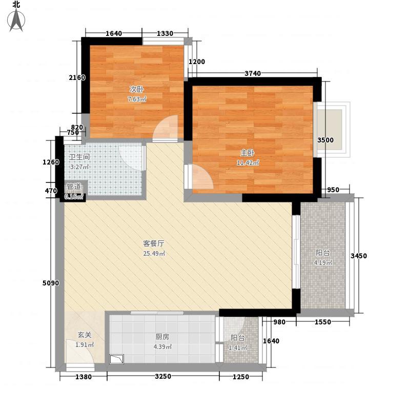 中海金沙湾82.55㎡A229~33层04户型2室2厅1卫1厨