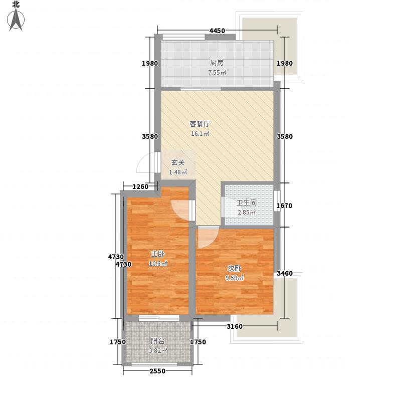 雅都56号公寓73.20㎡户型2室1厅1卫1厨