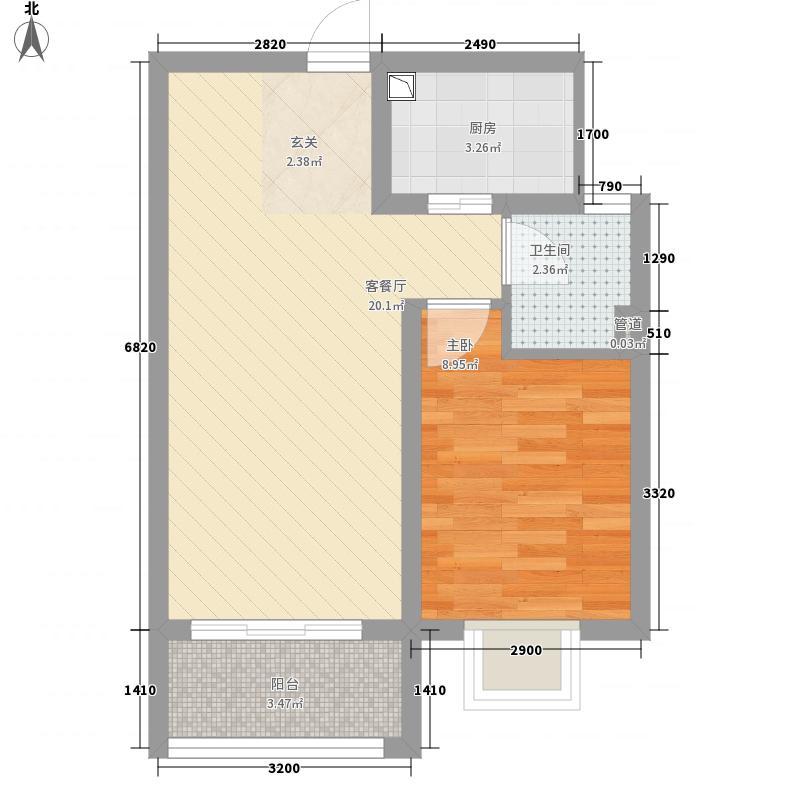 龙溪谷56.00㎡3号楼A户型1室2厅1卫1厨
