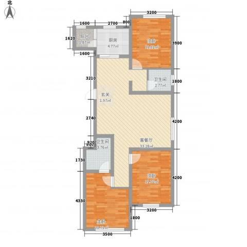 广厦新城3室1厅2卫1厨124.00㎡户型图