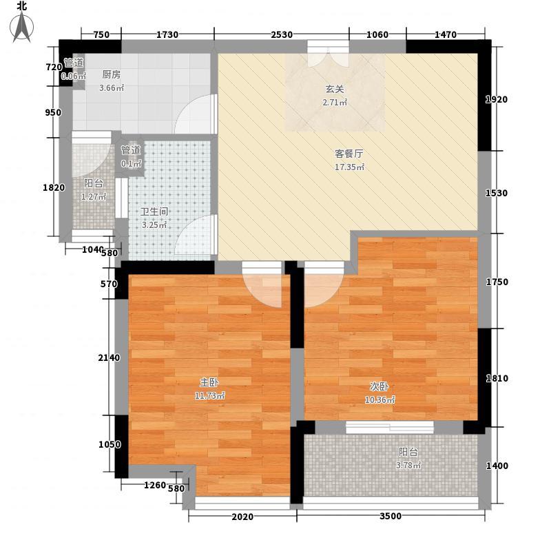 IALA自由水岸75.00㎡B户型2室