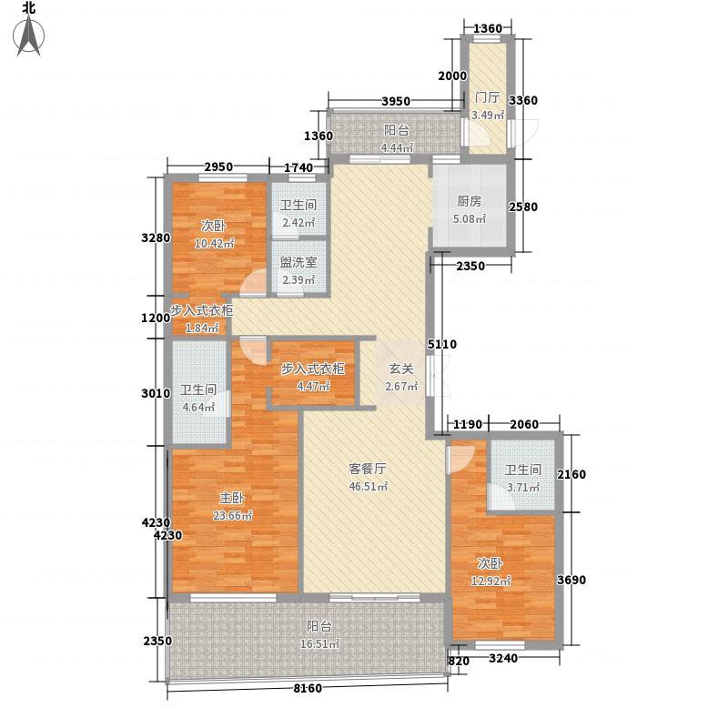 兴业・喜来登广场183.30㎡3户型3室2厅3卫