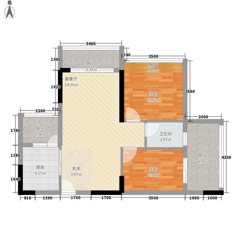 金豪城市嘉苑77.00㎡2号楼1单元0户型2室2厅1卫1厨