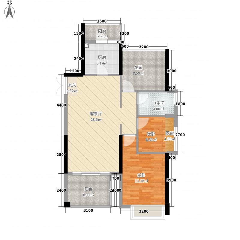 诚丰怡园4栋1单元3-18层02户型2室2厅1卫1厨
