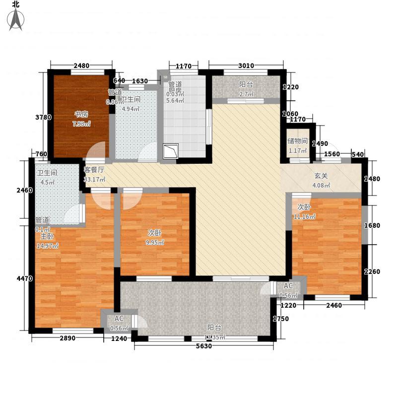 新城公馆户型4室