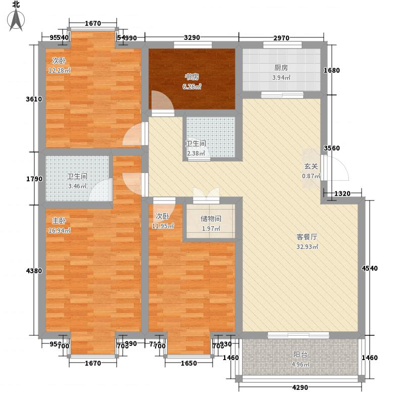世嘉馨城136.00㎡1B户型4室2厅2卫1厨