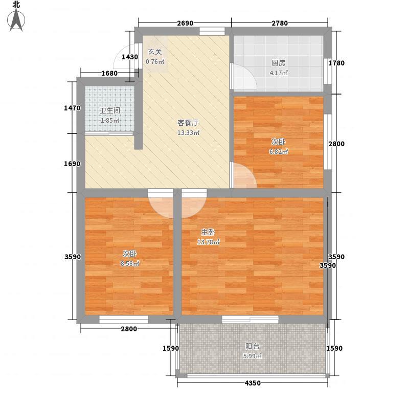 福兴国际7.00㎡A-7户型3室1厅1卫
