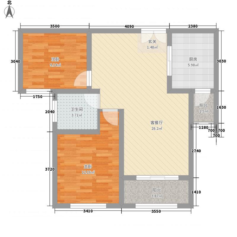 佳合如苑22.63㎡A2户型2室2厅1卫1厨