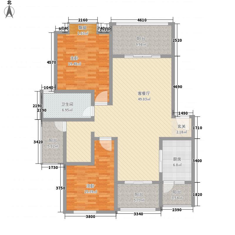 蓝水湾173.54㎡跃层一层户型4室3厅2卫1厨