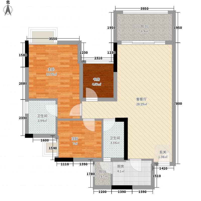 领地海纳天河花园87.00㎡9、12栋03、04单位户型3室2厅2卫1厨