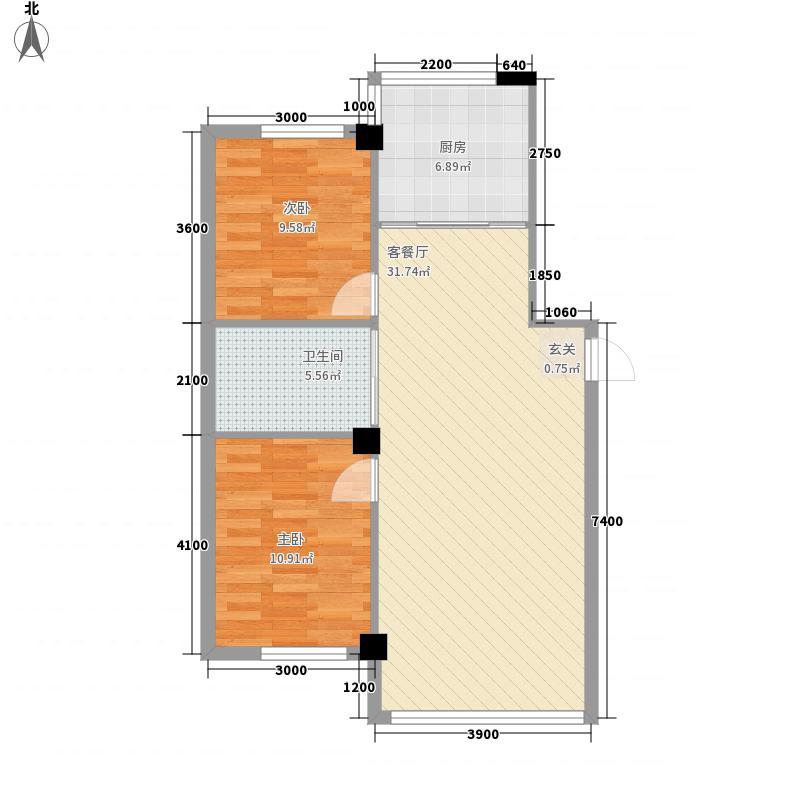 鑫宇・中央公园13.00㎡139M²户型3室2厅1卫