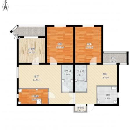 豌豆劲松的家4室2厅2卫1厨128.00㎡户型图
