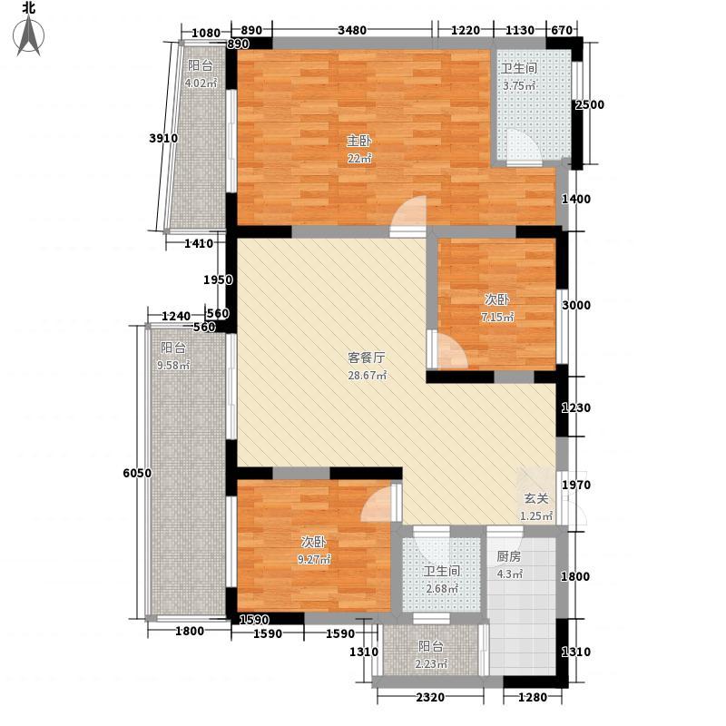金三角建汇中心13.21㎡4户型3室2厅2卫1厨