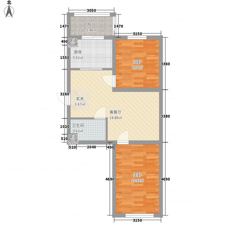 阳光棕榈园75.00㎡4户型2室2厅