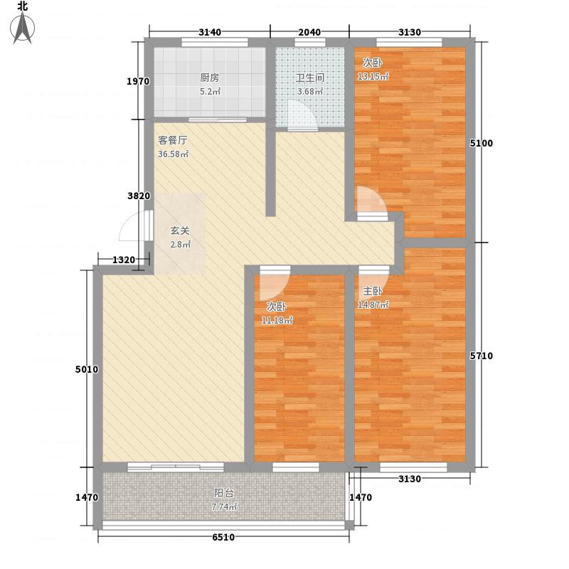 安泰荣域世嘉133.34㎡户型3室2厅1卫1厨