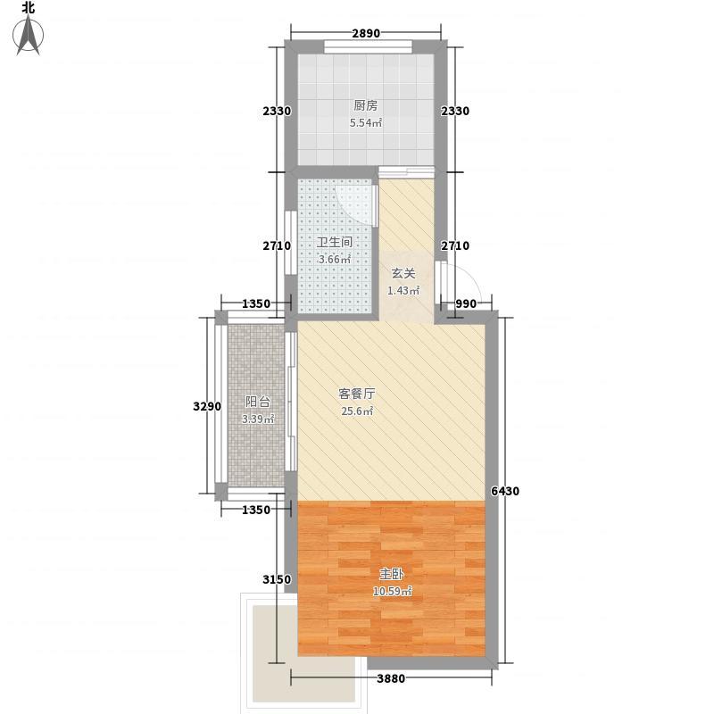 安泰荣域世嘉54.42㎡户型1室1厅1卫1厨