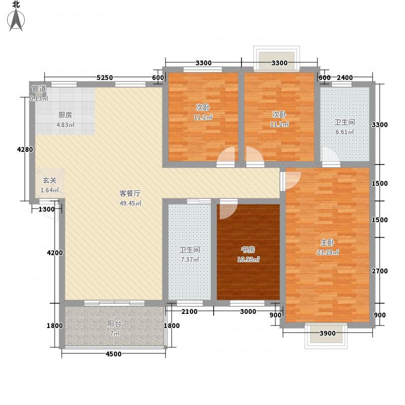馨香东庭151.00㎡E户型4室2厅2卫