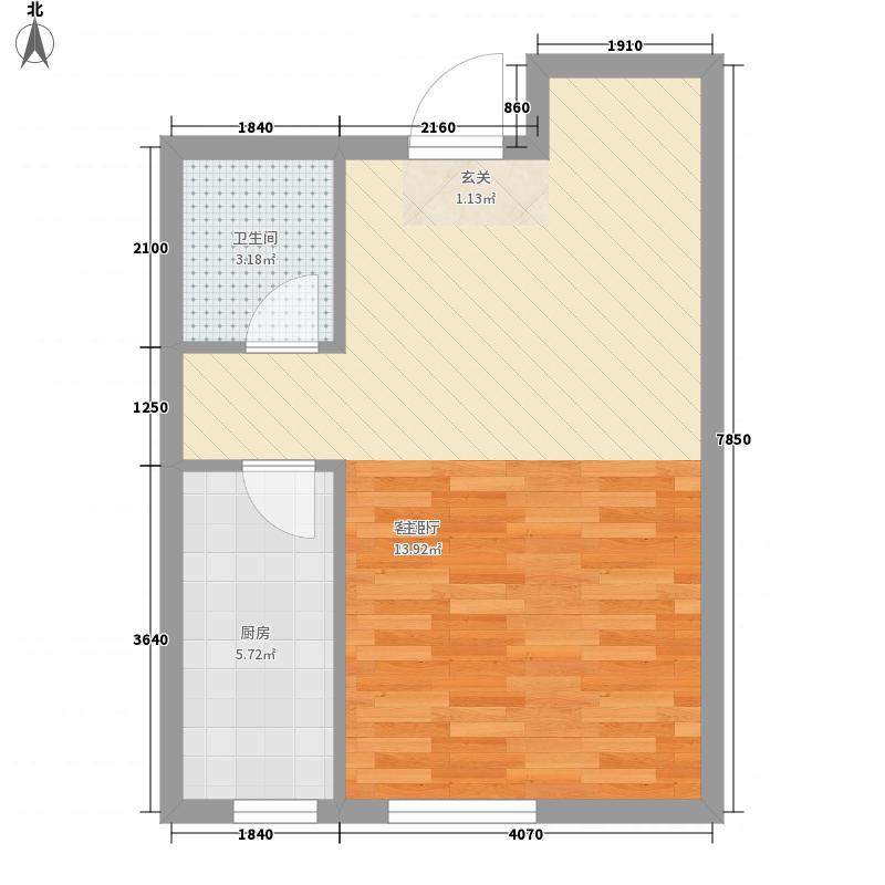 汇元四季橙53.66㎡D2户型1室1厅1卫1厨