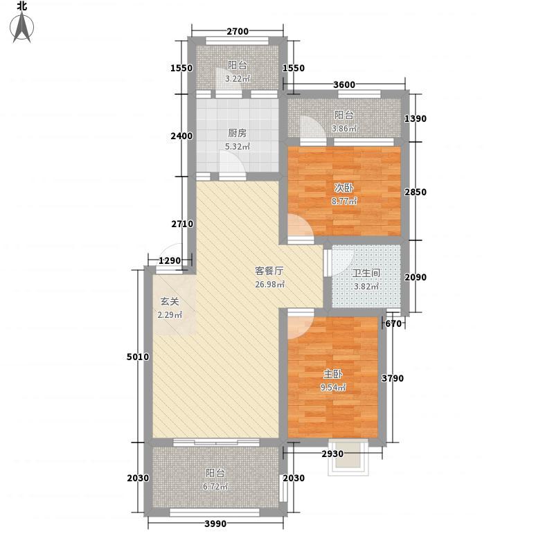 宏宇・心悦国际82.60㎡B1-户型2室2厅1卫1厨