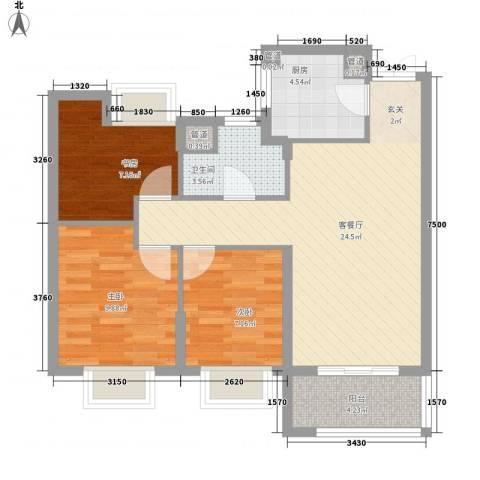 嘉里云荷廷3室1厅1卫1厨89.00㎡户型图