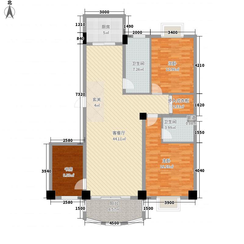 富海花园136.00㎡C户型3室2厅2卫1厨