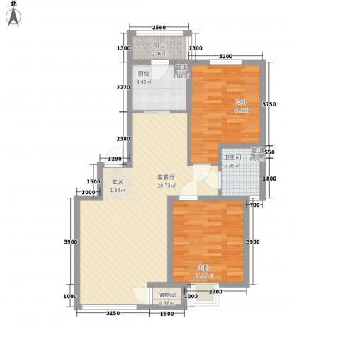凯荣国际花园2室1厅1卫1厨63.98㎡户型图