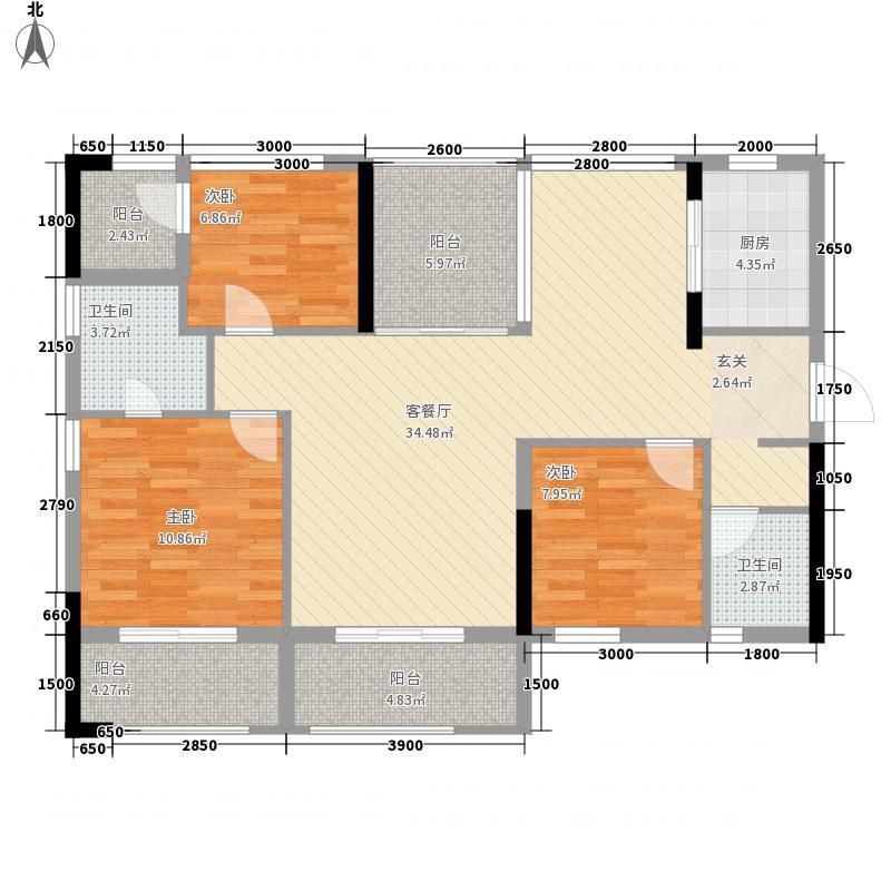 阳光马德里三期115.00㎡63、65栋B1户型3室2厅2卫1厨