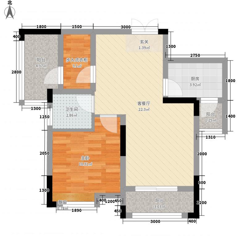 嘉阳・天宇18910号楼4/5号户型1室2厅1卫1厨
