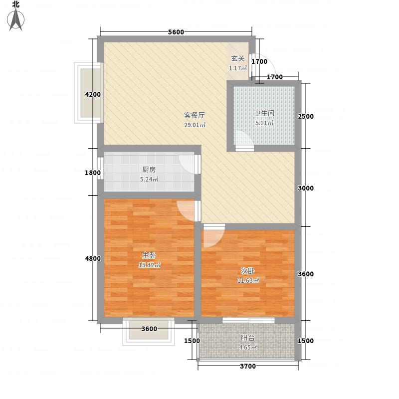 观唐盛景7.30㎡1号楼DE户型2室2厅1卫1厨