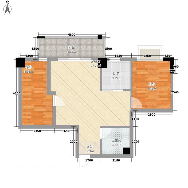 兴业城75.00㎡A户型2室1厅1卫1厨
