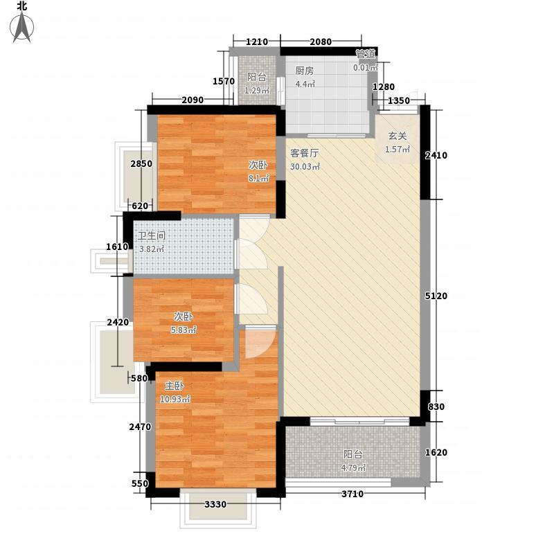 常绿・大阅城133.21㎡A户型3室2厅1卫1厨
