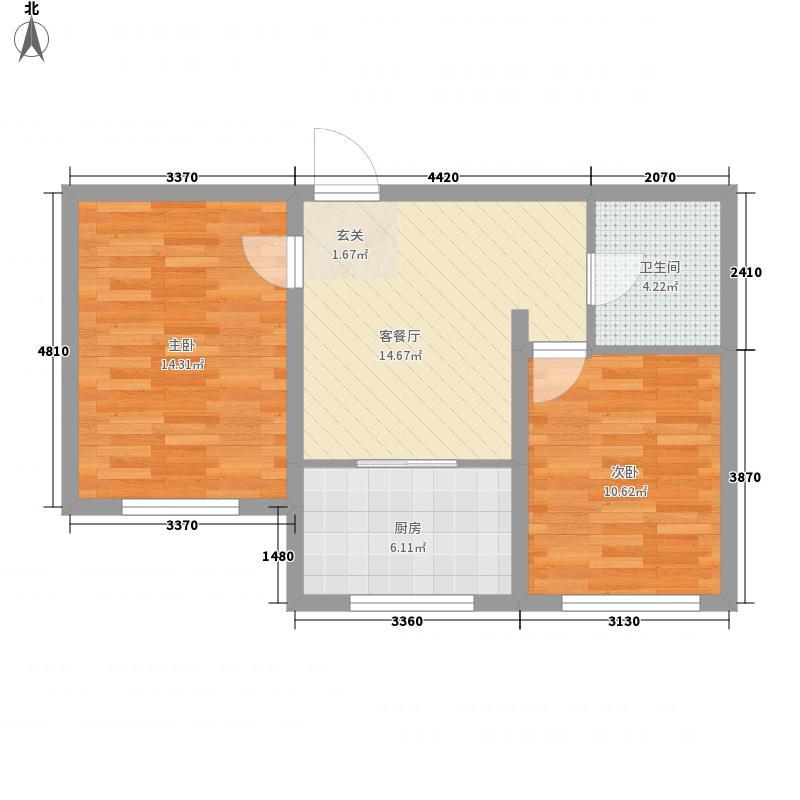 华策恒辉国际72.22㎡6-7222-211户型2室1厅1卫