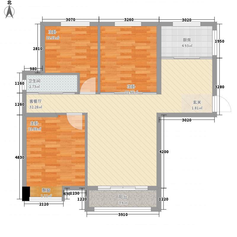 中嘉花园1.73㎡A0户型3室2厅2卫1厨