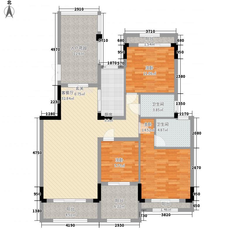 玉锦花苑122.80㎡A4户型3室2厅2卫1厨