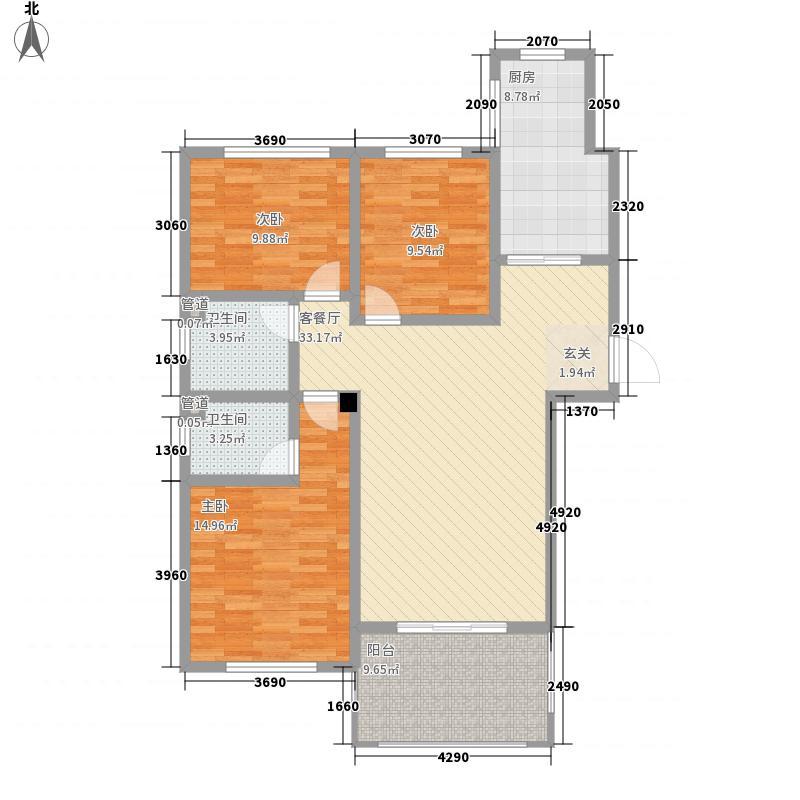 橄榄嘉园133.00㎡B1户型3室2厅2卫1厨